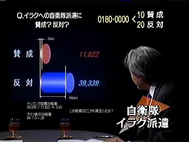 tbs_news23_001.jpg