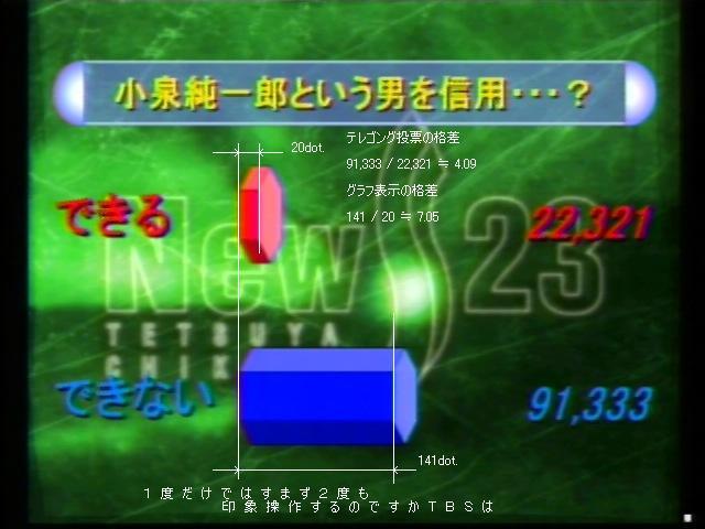 tbs_news23_002.jpg
