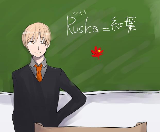 ruskra