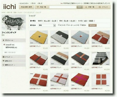 iichi6.jpg