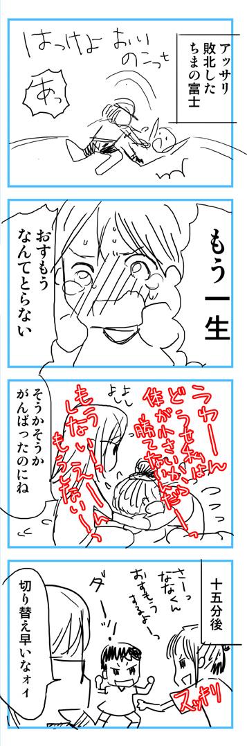 20130531b.jpg