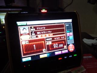 moblog_0bf24f97.jpg