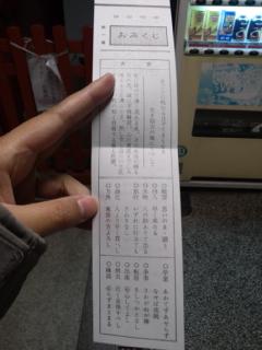 moblog_74ee1a7f.jpg