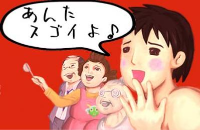 anta_sugoi1.jpg