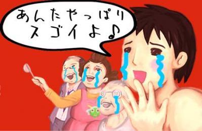 anta_sugoi2.jpg