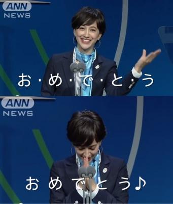 omotenashi_omedetou.jpg