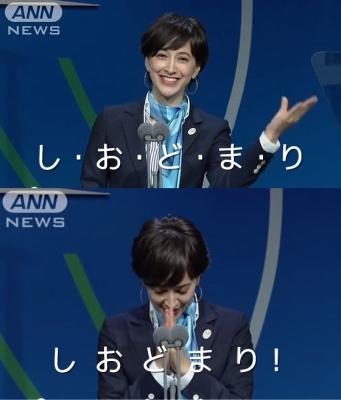 omotenashi_shiodomari.jpg