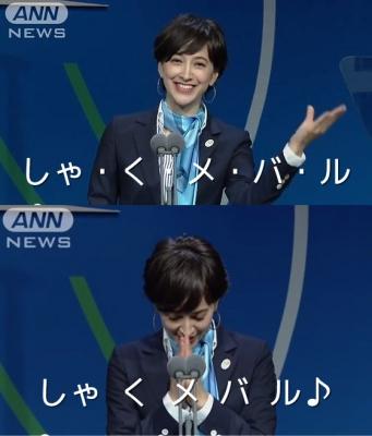 omotenashi_syaku.jpg