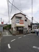 AsahiyaShokudo.jpg