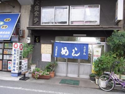 Juso_OmoriShokudo.jpg