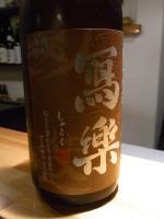 Konakara_Sharaku.jpg