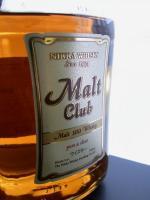 MaltClub_02.jpg