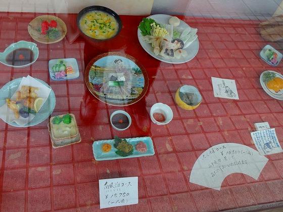 130424下関ふく料理-2