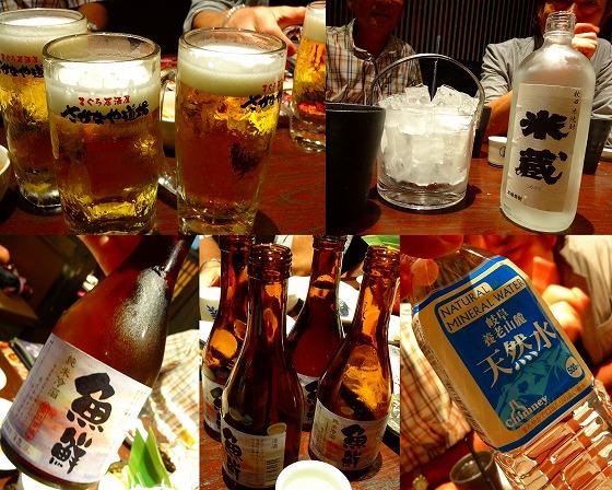 130914町田の居酒屋-3