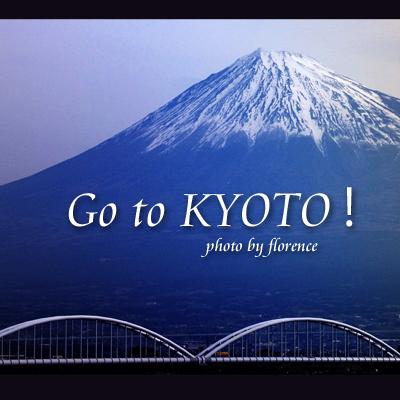 京都へ130401_edited-1