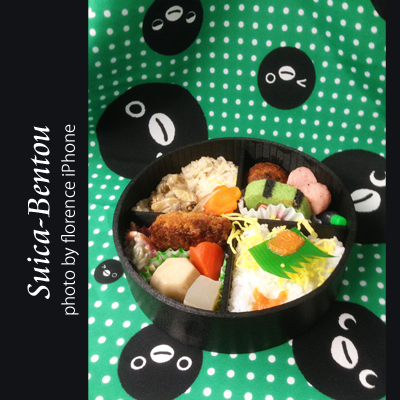 Suica弁当130401_edited-1