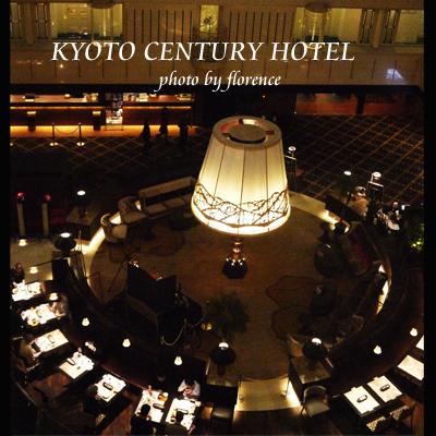 京都センチュリーホテル130401_edited-1