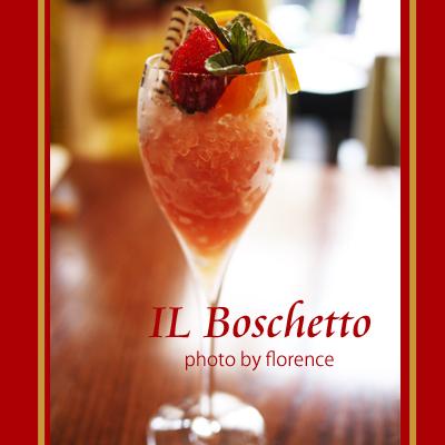 IL Boschetto 130501_edited-1