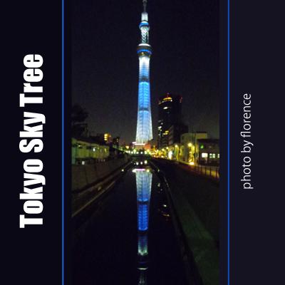 東京スカイツリー140104