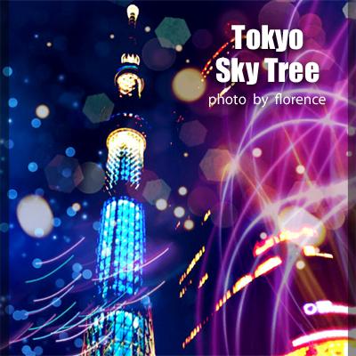 東京スカイツリー140105