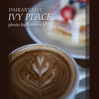 IVY PLACE140102