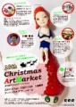 クリスマスアートマーケット