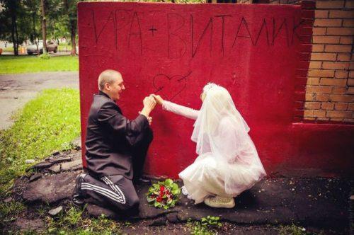 strange-russian-wedding-22.jpg