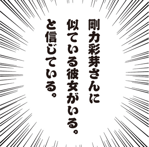 tsubuyaki_1_1.jpg