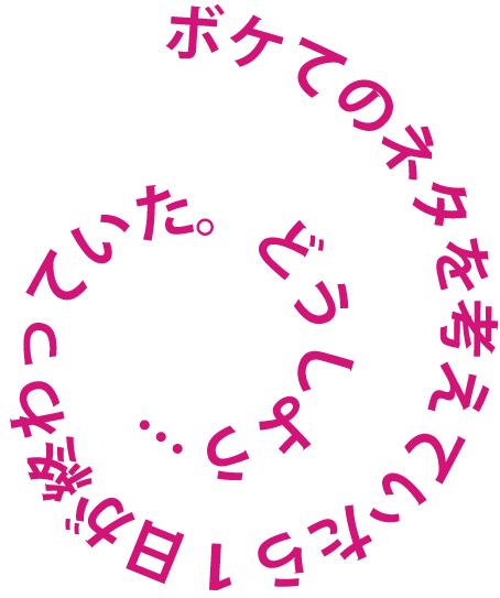 tsubuyaki_2_1.jpg