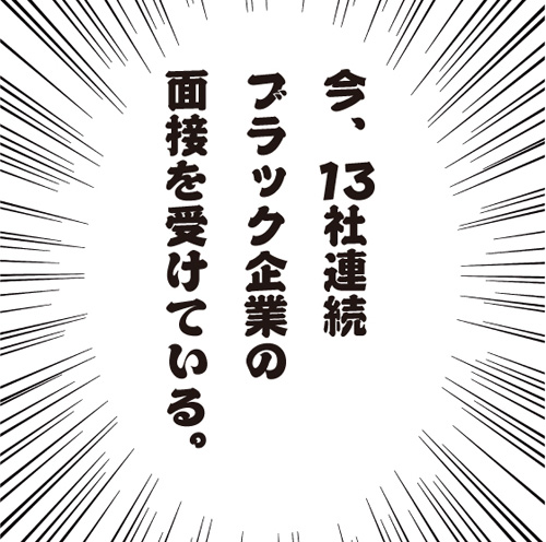 tsubuyaki_3_2.jpg