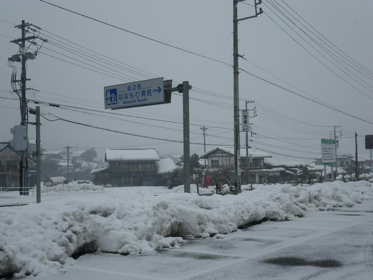 道の駅14_01_08