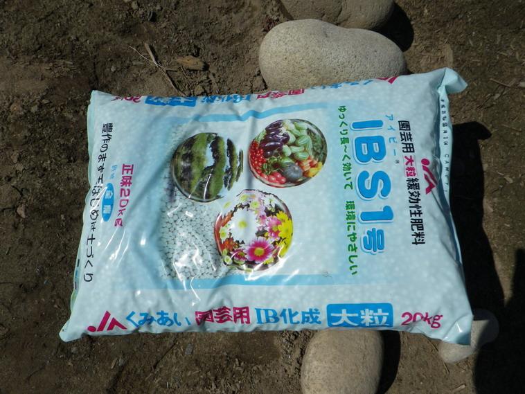 緩効性肥料14_01_19