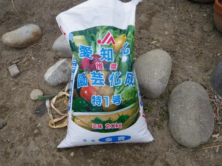 化成肥料表14_01_20