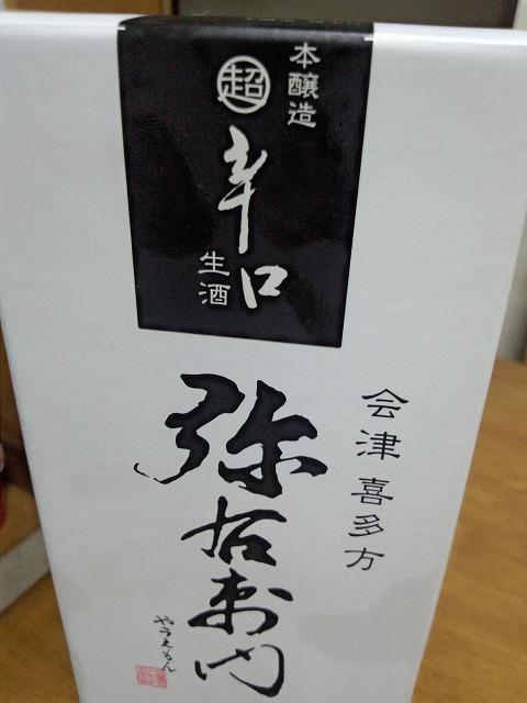 s-017.jpg