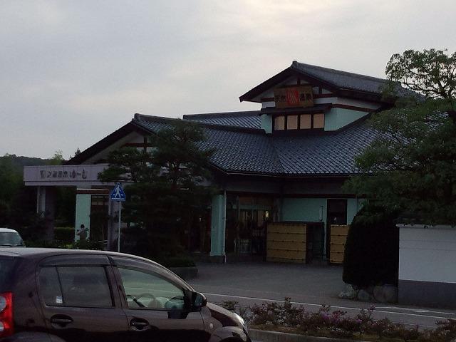 s-onsen.jpg