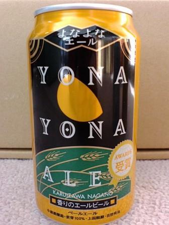 ビール2014010101