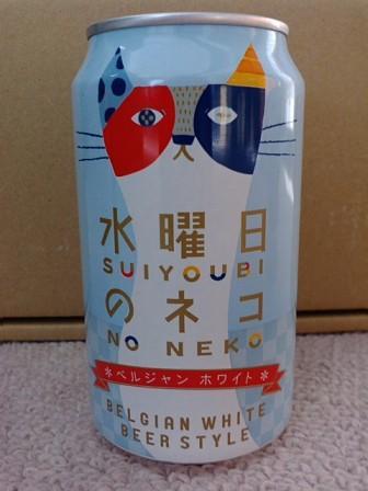 ビール2014010102