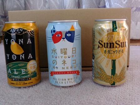 ビール2014010103