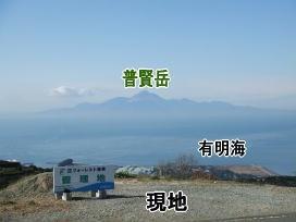 天然温泉使用可 県道沿い 海・有明海・普賢岳一望の土地