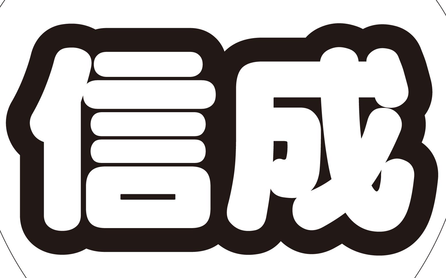 Ub6-1.jpg