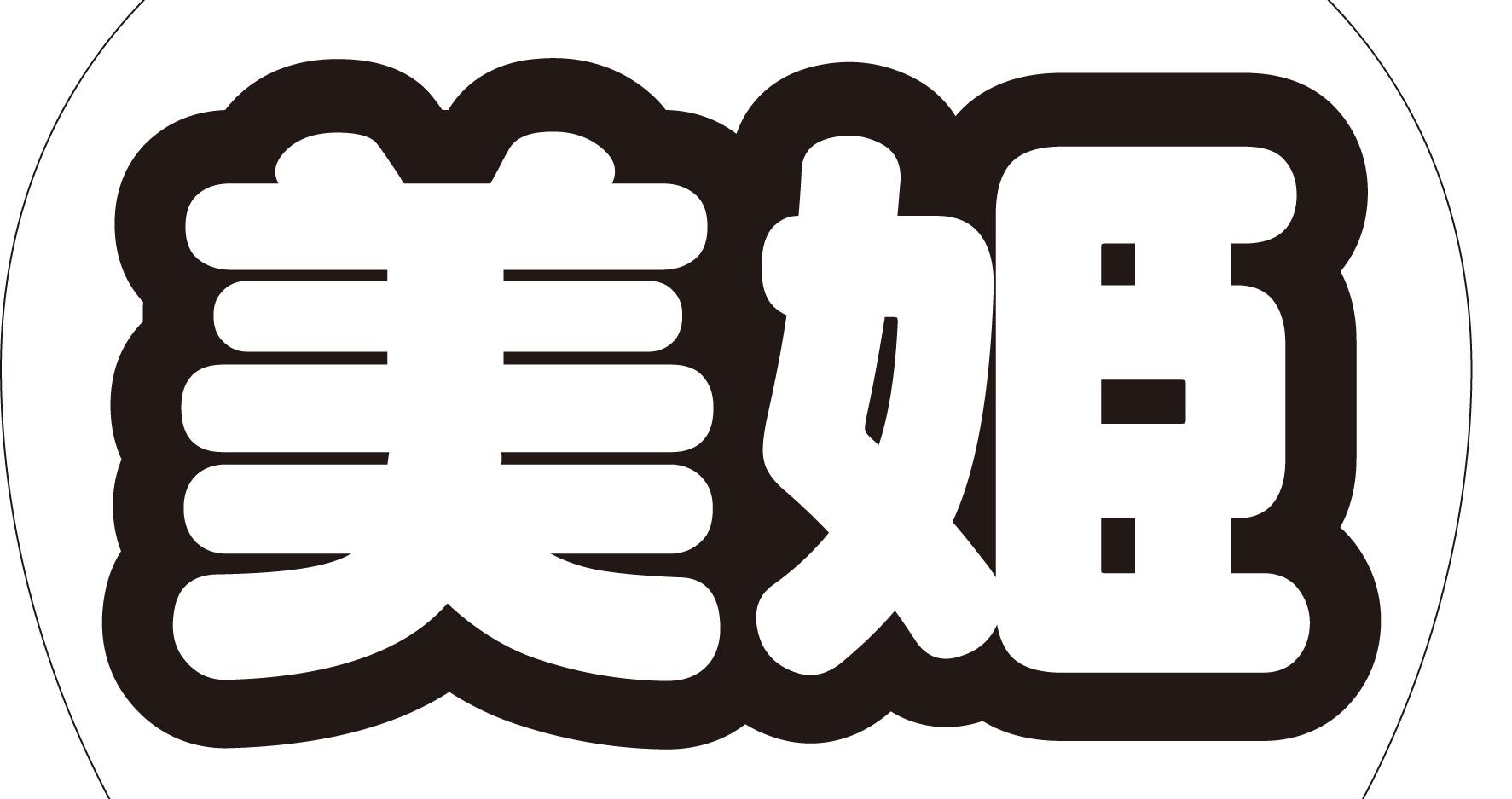 Ug4-1.jpg