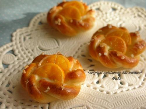 オレンジカスタードパン11