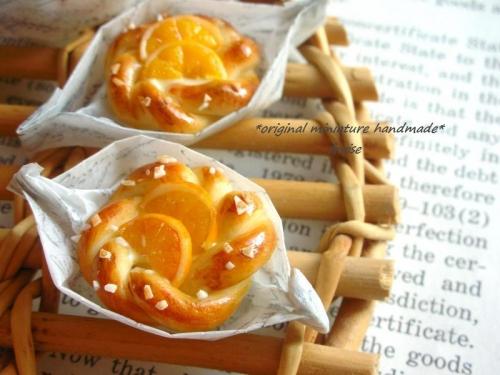 オレンジカスタードパン12
