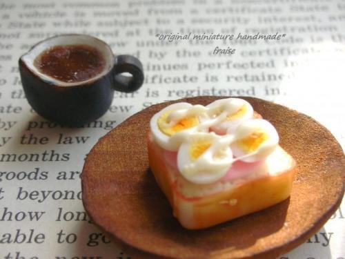 ゆで卵トースト3
