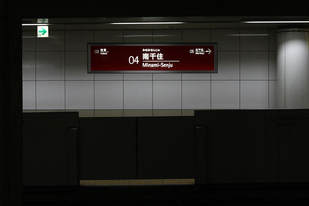 EOS40D 001-1000