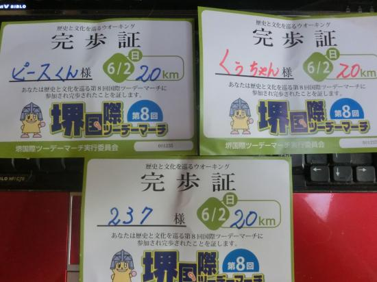 螳梧ュゥ險シ+001_convert_20130603173128