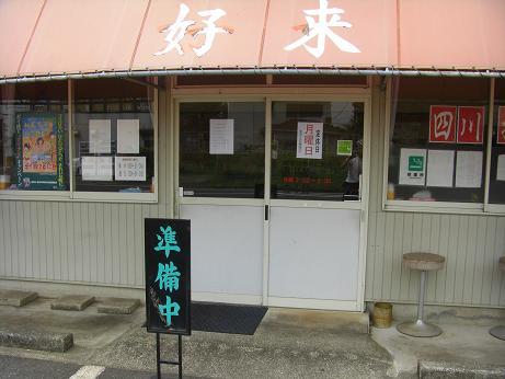 20130907成田 (7)