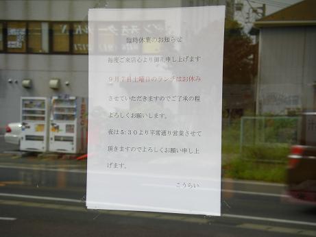 20130907成田 (8)