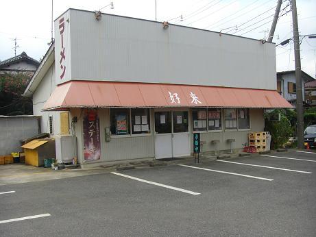 20130907成田 (9)