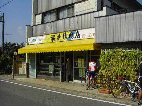 20130921つくば (11)